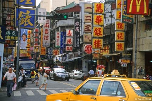 Busy Taipei Street