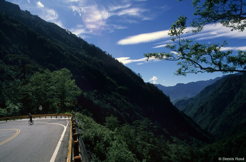 Central Cross-Island Highway